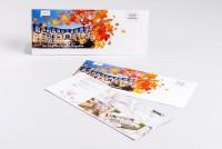 Tiskarna Petrič | Direktna pošta Hotel Sava / tisk / tiskanje