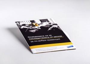 Poslovne-tiskovine-mape-tisk-1